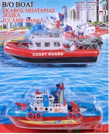 Game Coast Guard csónak - 2 db.
